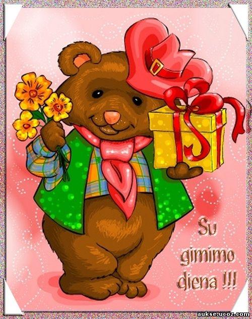 Поздравление на татарском языке с днем рождения