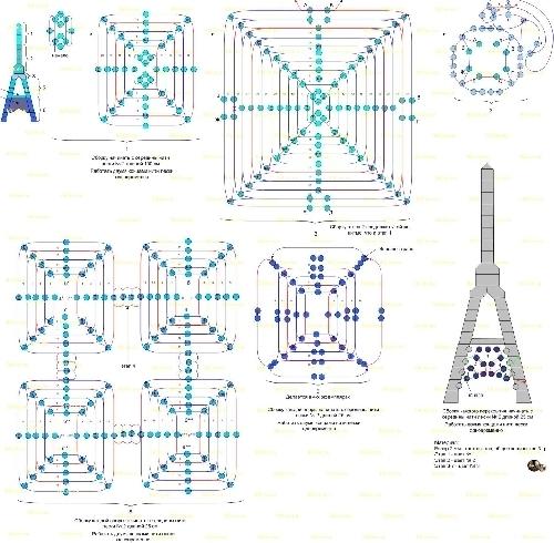Схема эйфелева башня рисунок